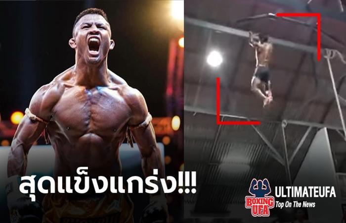 ultimateufaข่าวมวยไทย