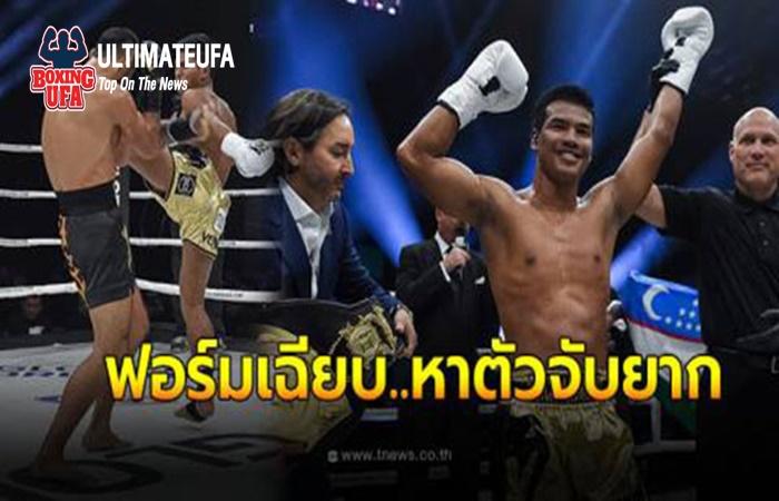 ultimateufa บุกชนแชมป์