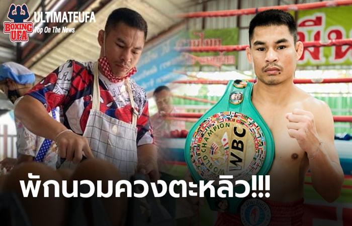 ultimateufaข่าวมวยไทยล่าสุด