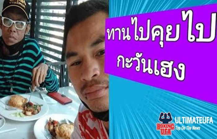 ultimateufaมวยไทยวันนี้