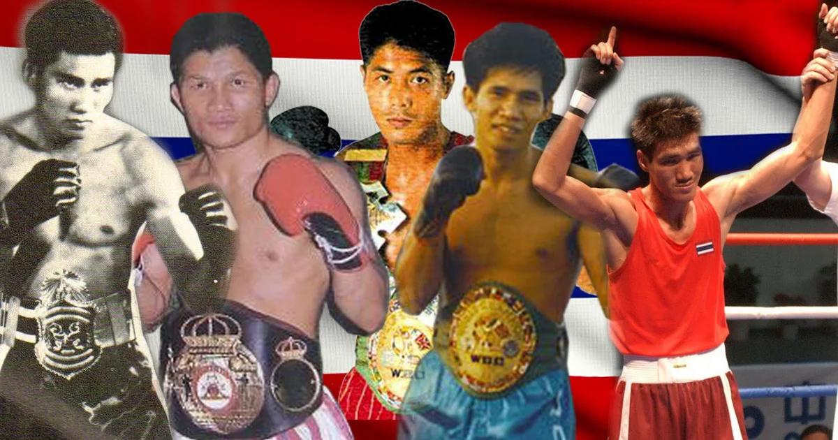 5 นักมวยไทยในอดีต