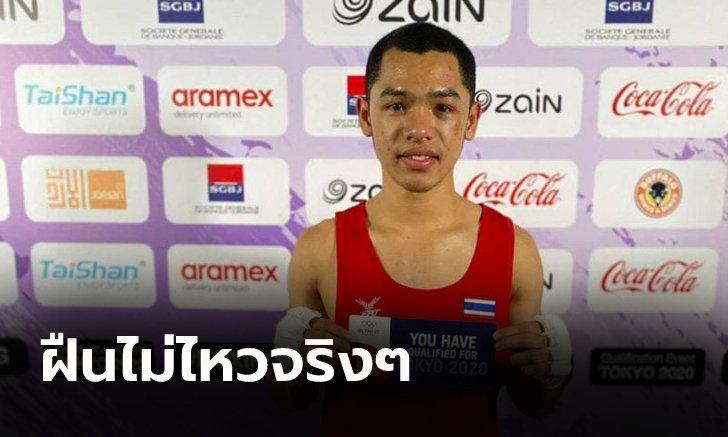ข่าวร้ายสำหรับทัพนักกีฬาไทย