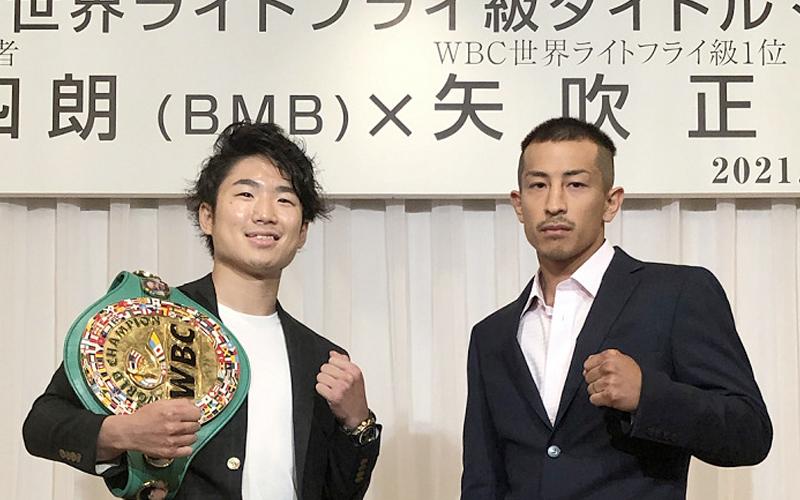 เคนชิโระ เทราจิ vs มาซามิชิ ยาบูกิ