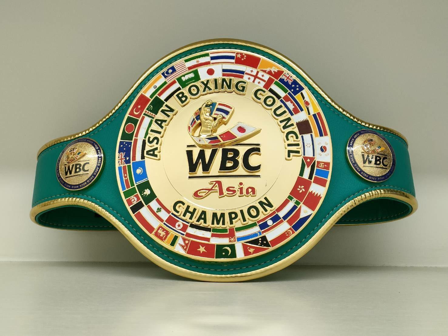 เข็มขัด WBC Asia
