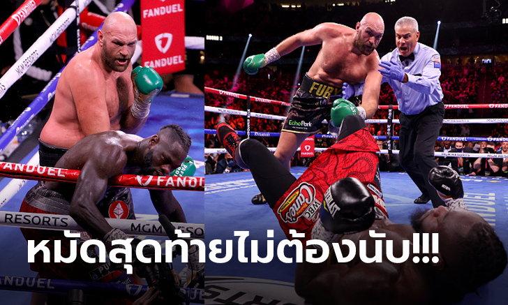 ป้องแชมป์ WBC